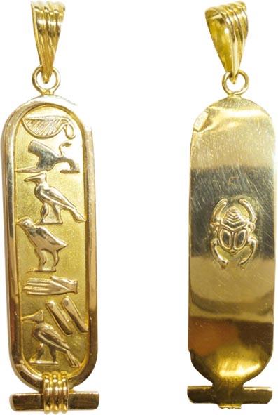 Anhänger in Gelbgold 24kt mit Ägyptische Zeichen,auf der Rückseite ist ein Scarabäus, feine Handarbeit um 1950, Maße 45x10x1,2mm zum Top Preis vom Juwelier Ihres Vertrauens Abramowicz