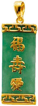 Goldanhänger in 14 Karat, grüne Jade, Glück, Langes Leben, Liebe